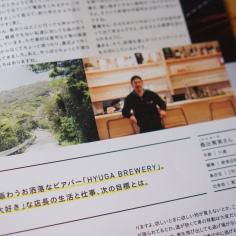他の地域から神津島に移住されてきた方のインタビュー