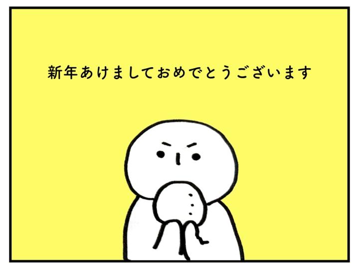 ポンチ絵帳.001