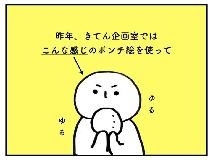ポンチ絵帳.002