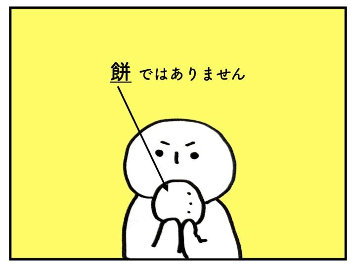 ポンチ絵帳.004