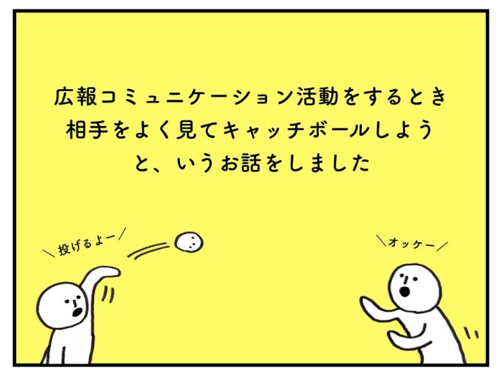 ポンチ絵帳.006