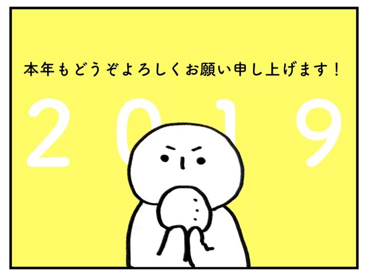 ポンチ絵帳.012
