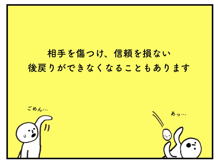 年賀状ウェブページ用ポンチ絵漫画4.002