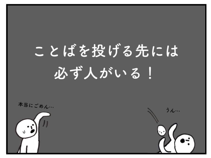 年賀状ウェブページ用ポンチ絵漫画4.003