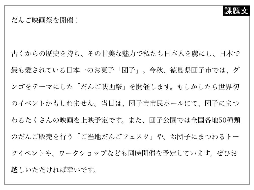 201801012_徳島県あわ文化創造_広報ゼミ02.020