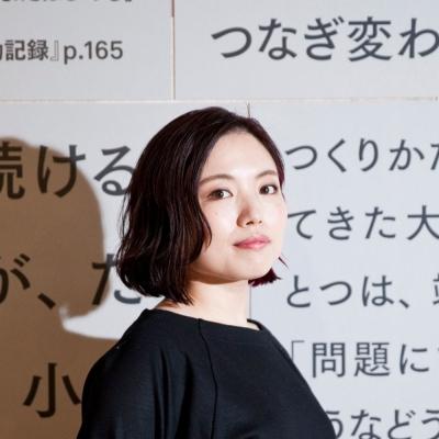 kazue_201903_1000x1000